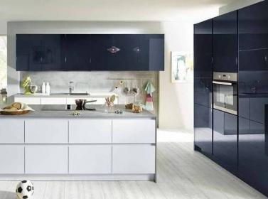 Dark Blue White Gloss Kitchen