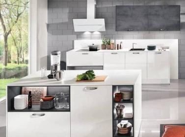 White Slate Gloss Kitchen